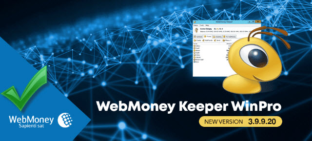 New WebMoney Keeper WinPro version 3.9.9.20